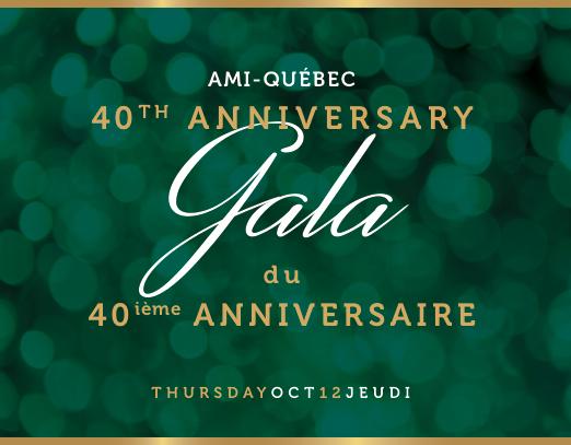 40th gala invitation cover ami quebec